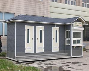 环保厕所02