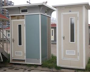 环保厕所12