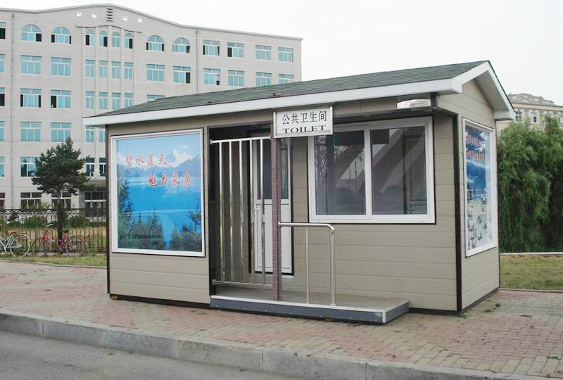 泰安新区环保厕所